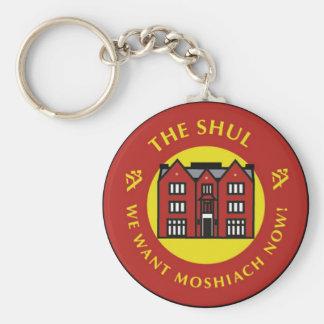 Shul Basic Round Button Keychain