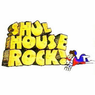 Shul House Rock Photo Sculpture Keychain