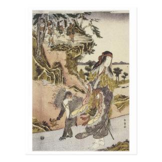 Shunsho Yamauba & Monkey 1791 Art Prints Postcard
