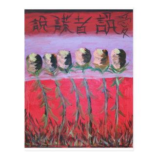 """""""Shuo Huang Jer"""" Postcard"""