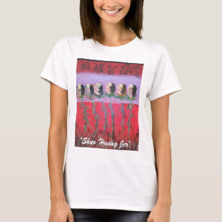 """""""Shuo Huang Jer"""" T-Shirt"""