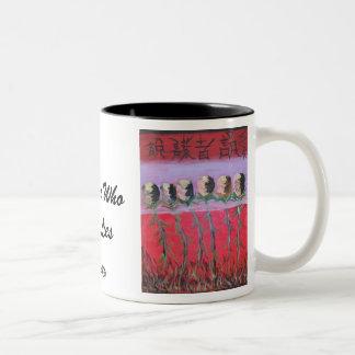 """""""Shuo Huang Jer"""" Two-Tone Coffee Mug"""