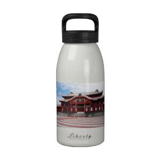 Shuri Castle in Okinawa, Japan Reusable Water Bottle