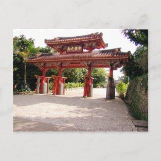 Shuri Jo Mon note cards postcard