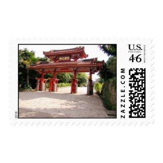 Shuri Jo Mon U.S. Postage Stamps stamp