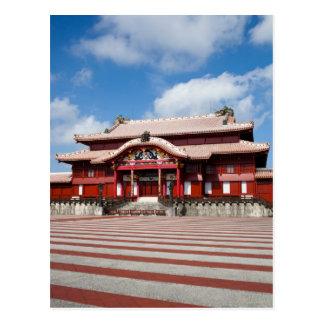 Shurijo II Postcard