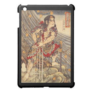 Shutsudoko Doi iPad Mini Cases