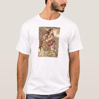 Shutsudoko Doi T-Shirt