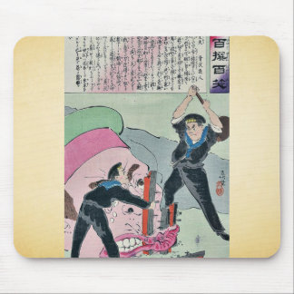 Shutting the mouth by Kobayashi,Kiyochika Mouse Pad