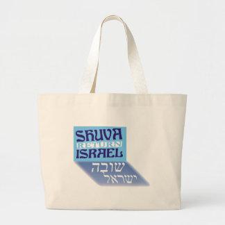Shuva Israel Bag