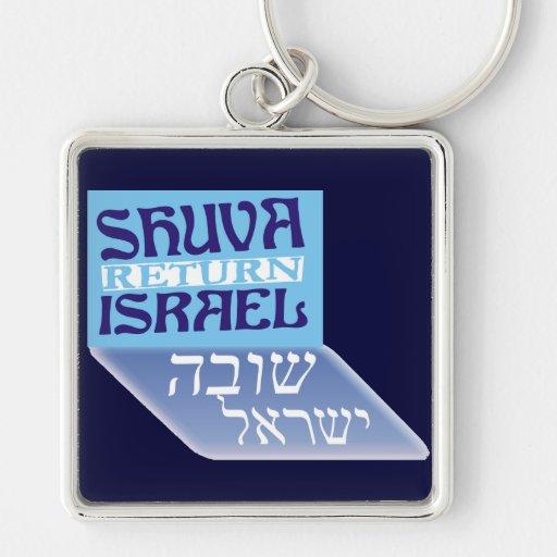 Shuva Israel Llaveros Personalizados