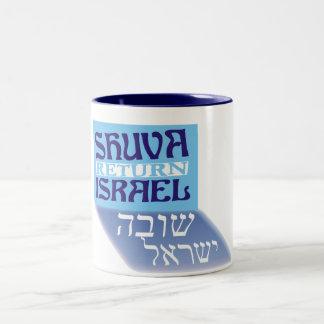 Shuva Israel Coffee Mugs