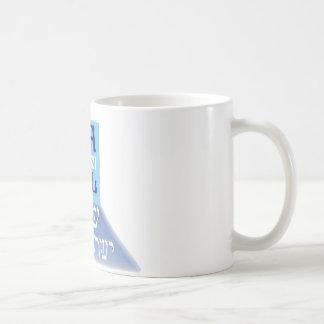 Shuva Israel Mugs