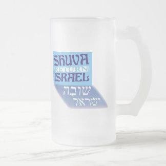 Shuva Israel Mug