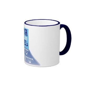 Shuva Israel Coffee Mug