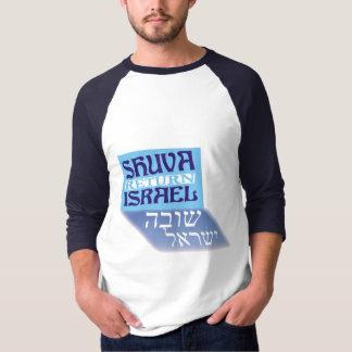Shuva Israel T-Shirt