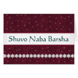 Shuvo Naba Barsha Snowflakes MAROON Background Cards
