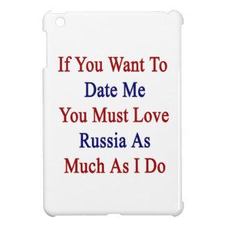 Si usted me quiere hasta la fecha usted debe amar
