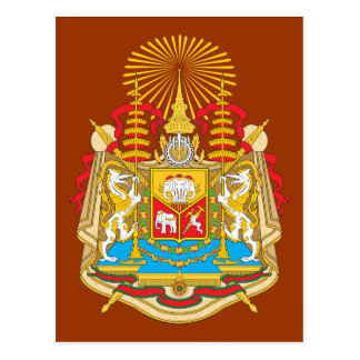 Siam Coat Of Arms Postcard