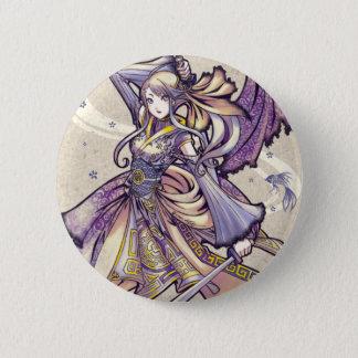 Siamese Blade Dance button