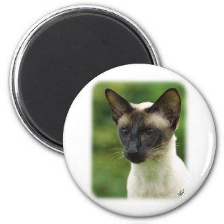 Siamese Cat 9W027D-133 Refrigerator Magnets