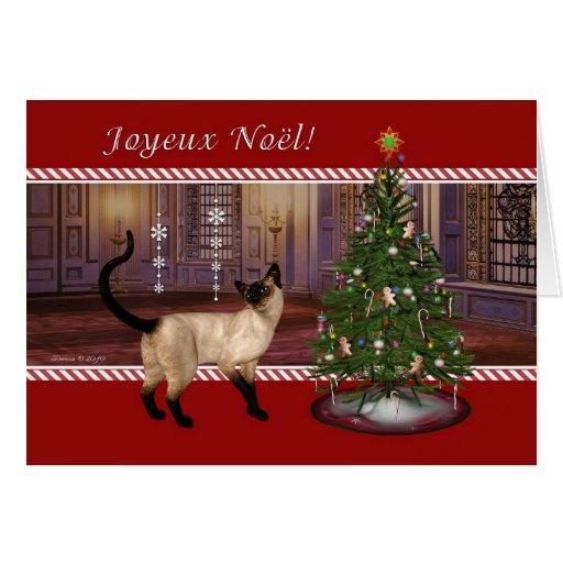 Siamese Cat - Joyeux Noël - French Christmas Card