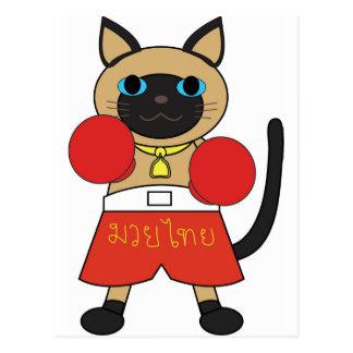 Siamese Muay Thai Postcard
