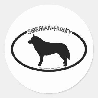 Siberian Husky Silhouette Black Sticker