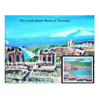 Sicily, Italy - Postcard