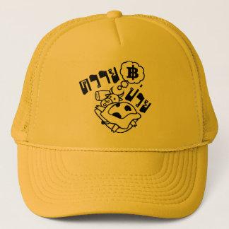 SICK BUFFALO ☆ Khwai Puai in Thai Language ☆ Trucker Hat
