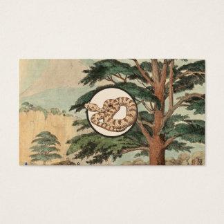 Sidewinder In Natural Habitat Illustration Business Card