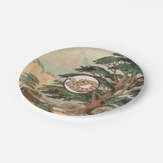 Sidewinder In Natural Habitat Illustration Paper Plate