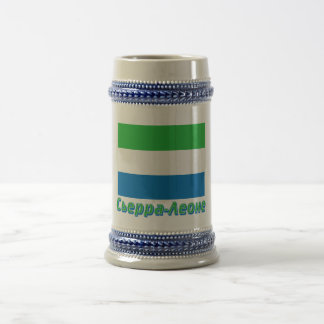 Sierra Leone Flag with name in Russian Beer Stein