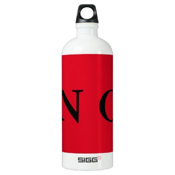 Sigg Travel Sports Water Bottle Custom Image by CREATIVESPORTS at Zazzle