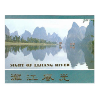 Sight of Lijiang River Postcard