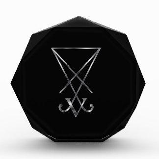 Sigil of Lucifer- A symbol of satanism Acrylic Award