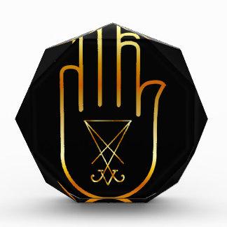 Sigil of Lucifer in a palm Acrylic Award