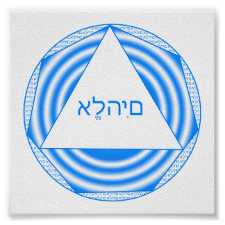 Sigil Of The Elohim Poster