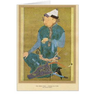 Siglo XV asiático herido del soldado Tarjeta De Felicitación