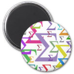 Sigma 2 Inch Round Magnet