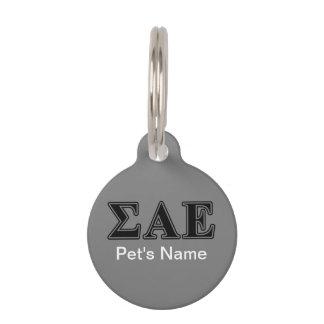 Sigma Alpha Epsilon Black Letters Pet ID Tag
