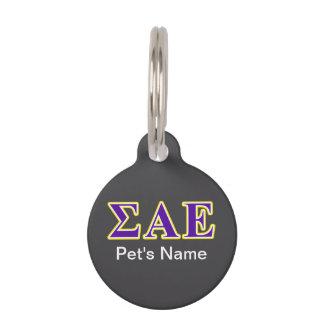 Sigma Alpha Epsilon Purple and Yellow Letters Pet Nametag