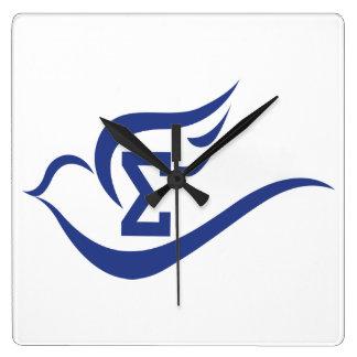 Sigma Dove Square Wall Clock