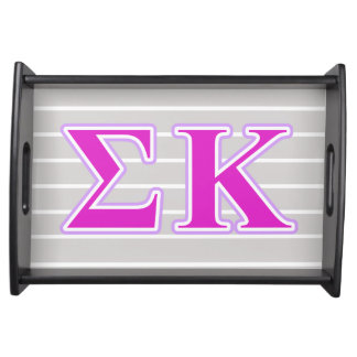 Sigma Kappa Lavender and Pink Letters Service Tray