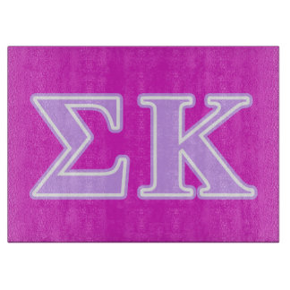 Sigma Kappa Lavender Letters Cutting Boards
