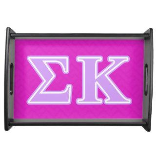 Sigma Kappa Lavender Letters Food Trays