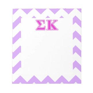Sigma Kappa Pink Letters Memo Notepad