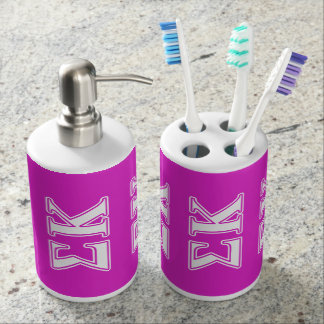 Sigma Kappa White and Lavender Letters Bath Accessory Sets