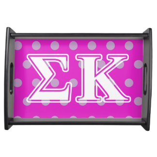 Sigma Kappa White and Lavender Letters Serving Tray