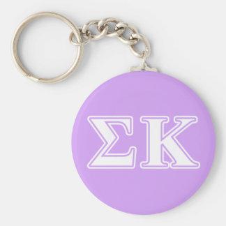 Sigma letras blancas y rosadas de Kappa Llavero